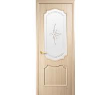 Двери межкомнатные Новый Стиль ИНТЕРА Рока Р1 2000х40 мм Ясень