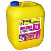 Добавка к бетонам и растворам полимерная морозостойкая БудМайстер ЗАПРАВА-57 (5 л)
