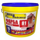 Краска силикатная стандартная БудМайстер БАРВИ-81 (10 л)