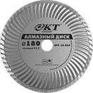 Круг алмазный КТ Standart 230x22,2 турбоволна