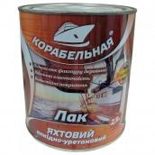 Лак яхтный алкидно-уретановый Корабельная (2,3 кг)