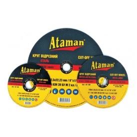 Диск отрезной по металлу Ataman 230x2,5x22,23 мм