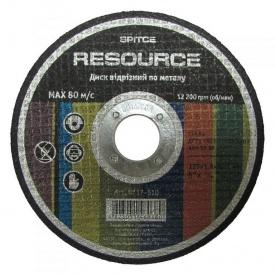 Диск отрезной по металлу RESOURCE 125x1,6x22 мм