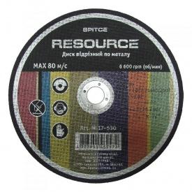 Диск отрезной по металлу RESOURCE 230x2,5x22 мм