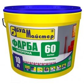 Краска акриловая интерьерная БудМайстер БАРВИ-60 10 л