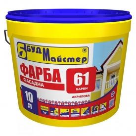 Краска акриловая фасадная стандартная БудМайстер БАРВИ-61 10 л
