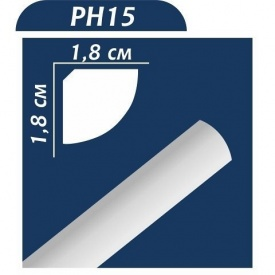 Плинтус потолочный Premium decor PН15 2,00 м 18x18