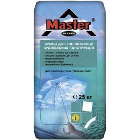 Смесь для гидроизоляции строительных конструкций Мaster Barrier 25 кг