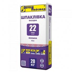 Смесь для шпаклевания на белом цементе финишная БудМайстер ТИНК-22 20 кг