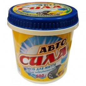 Средство для мытья сильно загрязненных рук Avtosila 0,5 кг