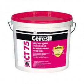 Штукатурка силиконовая короед зерно 3,0 мм Ceresit CT 75 25 кг