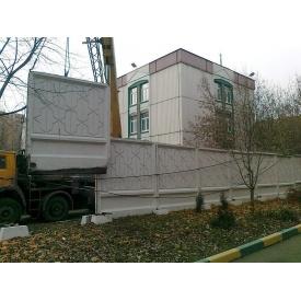 Демонтаж забора бетонного