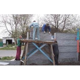 Демонтаж залізобетонного паркану