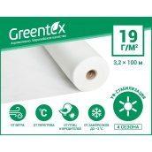 Агроволокно Greentex p-19 3,2x100 м біле