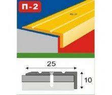 Поріг ламінований алюмінієвий П2 0,9 м