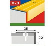 Поріжок ламінований алюмінієвий П3 0,9 м бук гірчичний