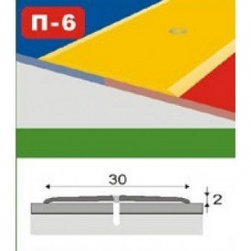Порог ламинированный алюминиевый П6 0,9 м