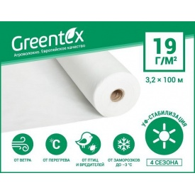 Агроволокно Greentex p-19 3,2x100 м біле
