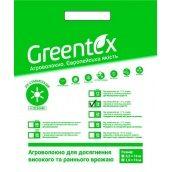 Агроволокно Greentex р-19 1,6x10 м біле