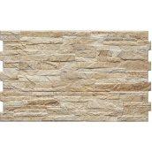 Фасадная плитка Cerrad Nigella структурная 490x300x10 мм desert