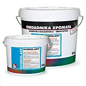 Гидроизоляция VIMATEC HYDROLAST 15 кг