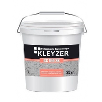 Финишная декоративная силикатно-силиконовая штукатурка короед KLEYZER СC 150 SK белая