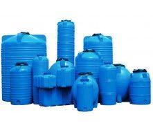 Вертикальный бак для питьевой воды V-1000 л 1400х1030 мм