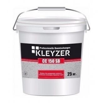 Декоративная штукатурка KELYSER CC 150 SB силикатно-силиконовая барашек 25 кг белый