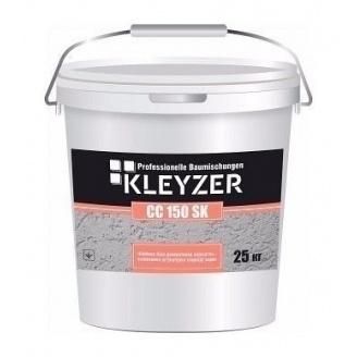 Декоративна штукатурка KLEYSER CC 150 SK силікатно-силіконова короїд 25 кг білий