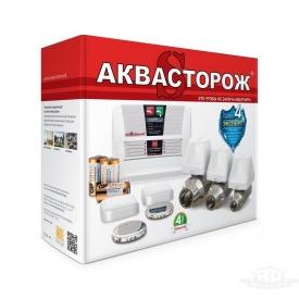 Система защиты от протечек Аквасторож Эксперт Радио 2х20 ¾''