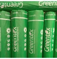 Агроволокно Greentex p-17 3,2х100 м белый