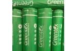 Біле агроволокно Greentex