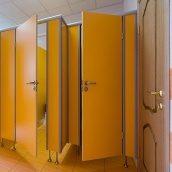 Сантехническая перегородка НОВЫЙ ПРОЕКТ ГРУПП СТАНДАРТ туалетная 900x1200x2000 мм желтый