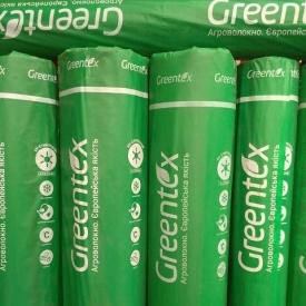 Агроволокно Greentex p-50 1,6х10 м черный