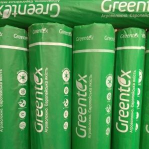 Агроволокно Greentex p-23 3,2х10 м білий