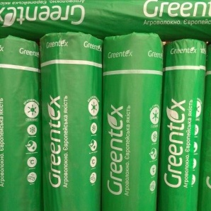 Агроволокно Greentex p-50 3,2х10 м чорно-білий