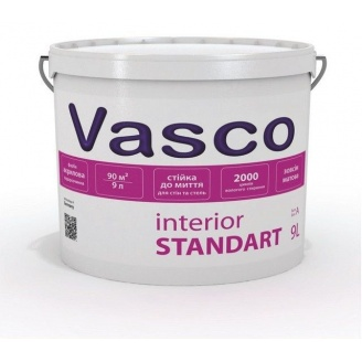 Краска VASCO Interior Стандарт 9 л белая