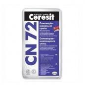 Самовыравнивающаяся смесь для пола Ceresit СN 72 25 кг
