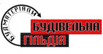 """ООО «ПЕРВАЯ СТРОИТЕЛЬНАЯ ГИЛЬДИЯ»"""""""