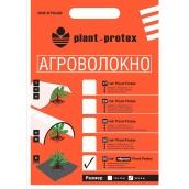 Агроволокно PLANT PROTEX р-50 3,2х5 м чорне