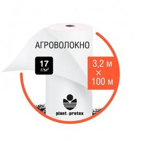Агроволокно PLANT PROTEX p-17 3,2x100 м