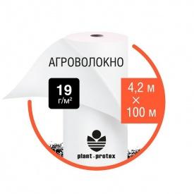Агроволокно PLANT PROTEX p-19 4,2x100 м