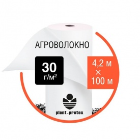 Агроволокно PLANT PROTEX p-30 4,2x100 м