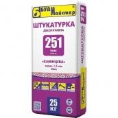 Высокопрочное покрытие для пола Церезит СН 76 25 кг