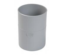 Муфта водосточной трубы Nicoll 33 cерая