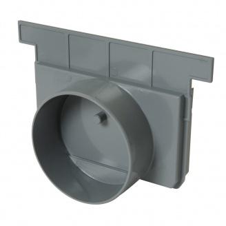 Отвод/заглушка Nicoll CONNECTO для системы 200 110 мм