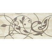 Плитка декоративная Paradyz Amiche Beige Inserto A 300х600х7,2 мм