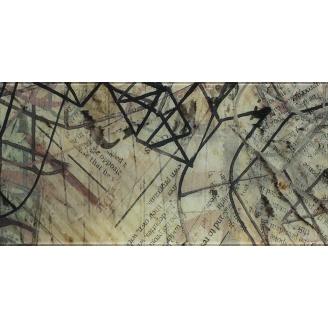 Плитка декоративная Paradyz Ermeo Inserto B стеклянная 300х600х8 мм