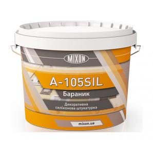 Штукатурка Mixon A-105Sil силіконова баранець 16 кг
