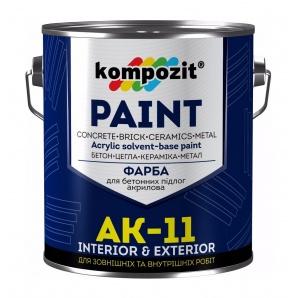 Фарба для бетонних підлог Kompozit АК-11 шовковисто-матова 1 л білий